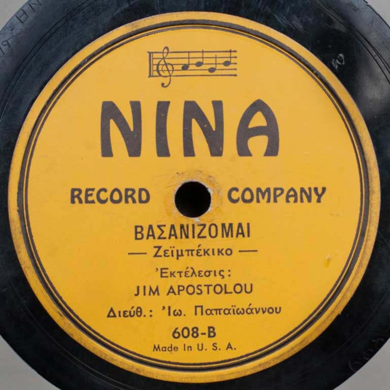 Close-up of Nina Record Company record.